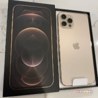 Apple iPhone 12 Pro - €500, iPhone 12 Pro Max